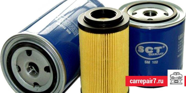 Когда нужно менять масляной фильтр?