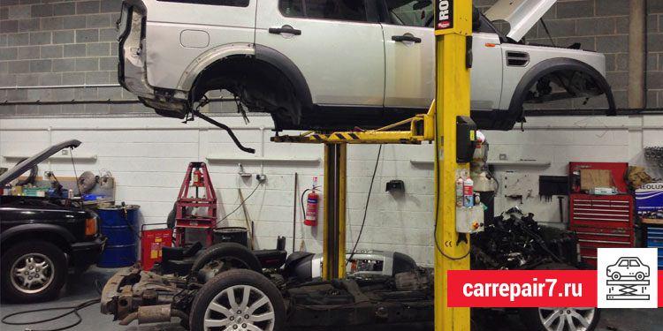 Как недорого отремонтировать Land Rover