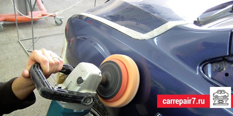Абразивная шлифовка авто своими руками
