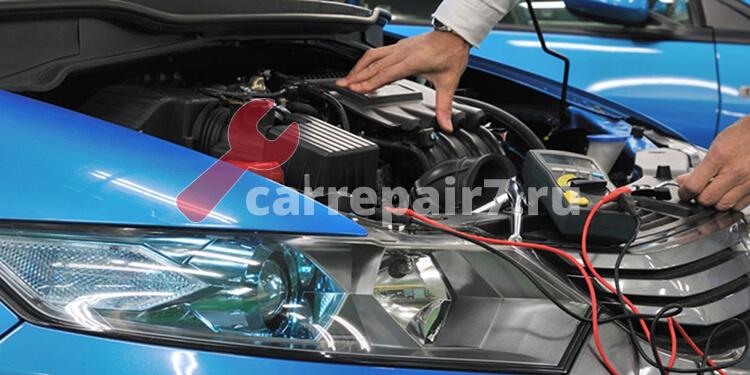 Причины неисправности автоэлектрики автомобиля
